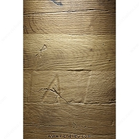 Richelieu H251225719509 Antik 2512 Panel Smoked Oak