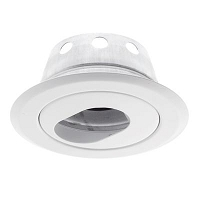 Richelieu 6750030 Recessed Wall Washer 3-5/8'', White